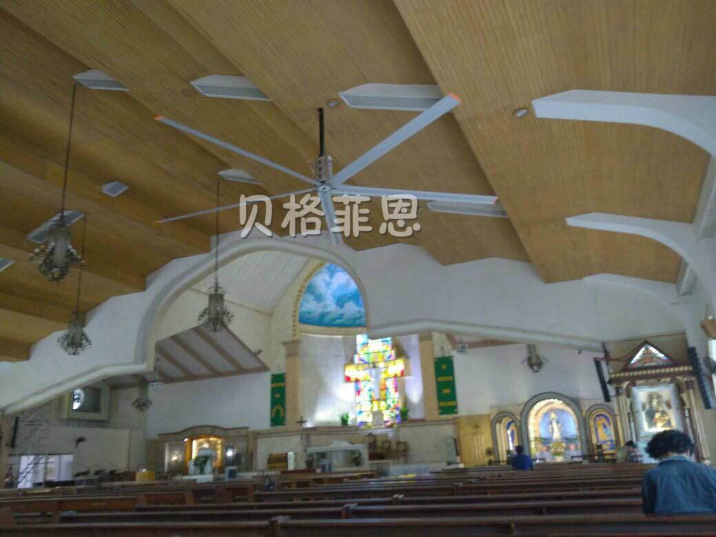 大风扇安装案例巴西教堂